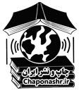 سعید موسوی
