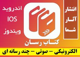 مرکز جامع خدمات چاپ و نشر کشور